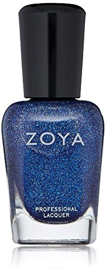 満員準備ができて球状ZOYA ゾーヤ ネイルカラー ZP686 Dream ドリーム 15ml  2013ホリデー Zenith Collection ホログラムグリッターが輝く、深い宇宙のようなブルー グリッター 爪にやさしいネイルラッカーマニキュア
