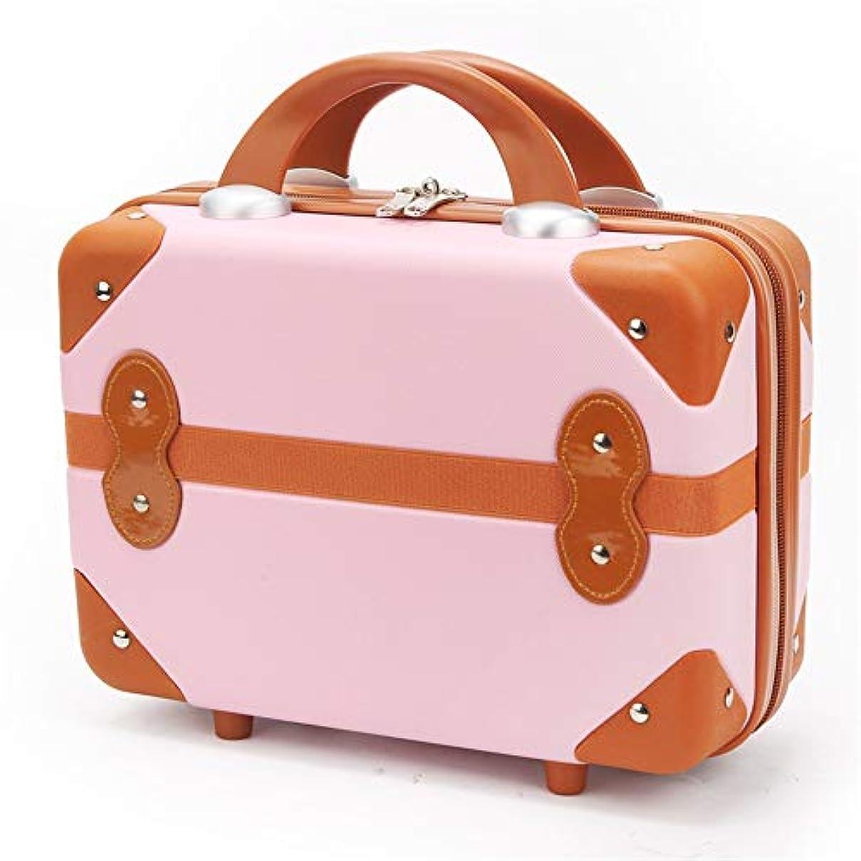 レクリエーションシェードインド化粧オーガナイザーバッグ 14インチのメイクアップトラベルバッグPUレター防水化粧ケースのティーン女の子の女性アーティスト 化粧品ケース