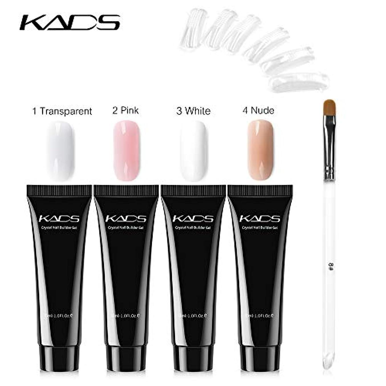 KADS 長さだしジェルネイル 6点セット UV/LED対応 長さだしチップ+ジェルネイルブラシ 簡単に長さだし (セット2)