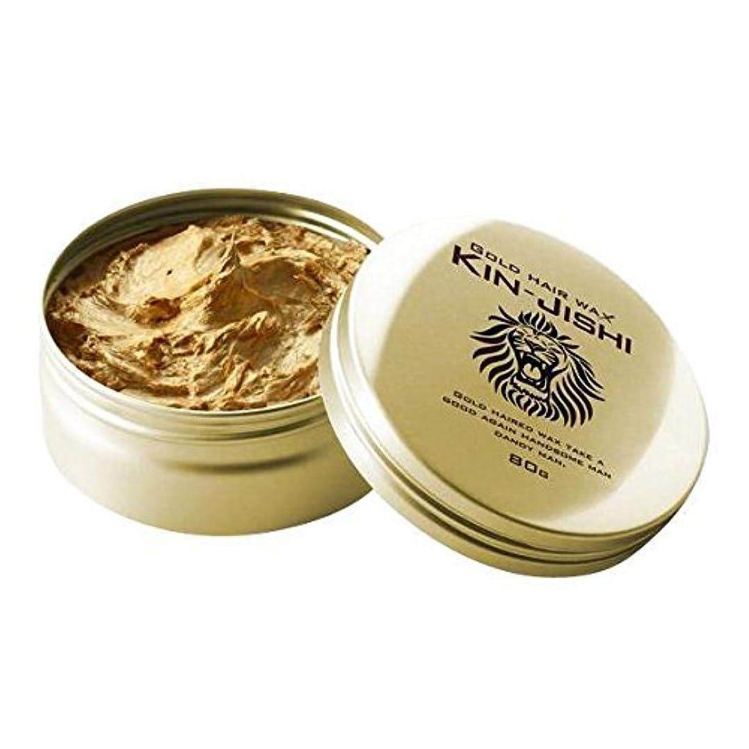 上下する花火スクリーチゴールドヘアワックス 金獅子