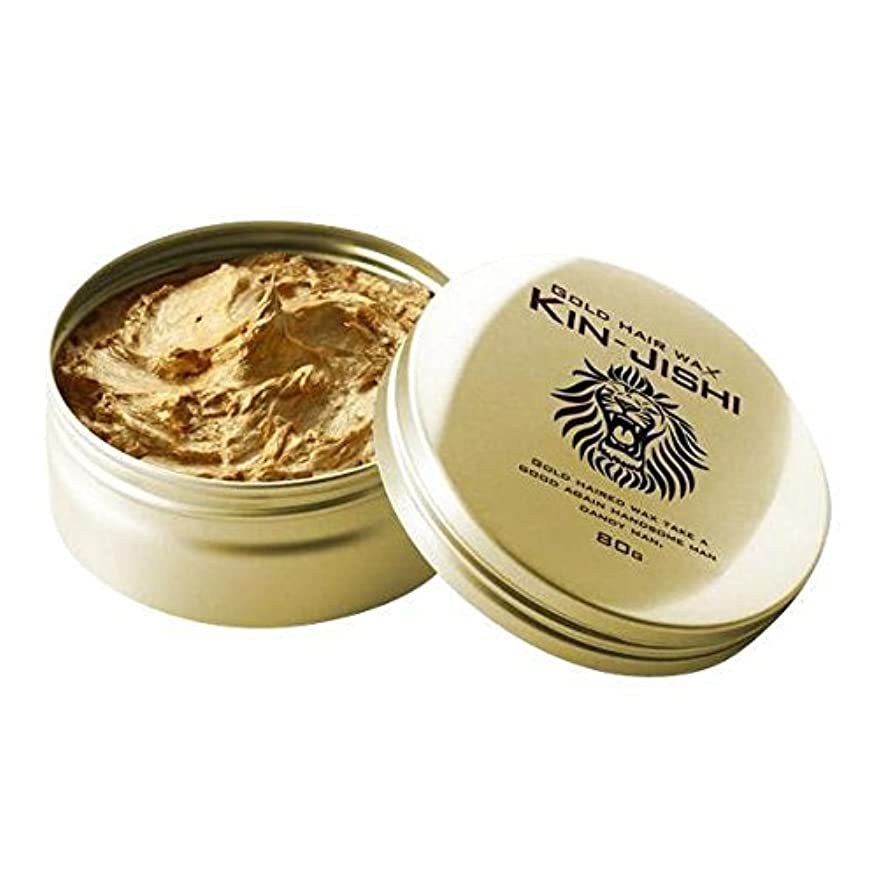 バルーン朝整然としたゴールドヘアワックス 金獅子