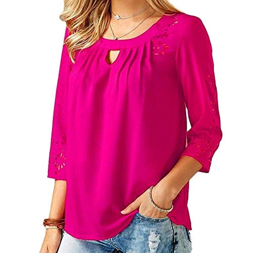 なくなる芽例示するMIFAN ゆったりTシャツ、シフォンシャツ、カジュアルシャツ、女性トップ、プラスサイズトップ