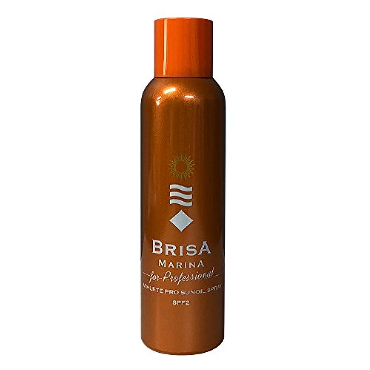 可動式有毒な孤独なBRISA MARINA(ブリサ マリーナ) アスリートプロ サンオイルスプレー [SPF2] Professional Edition [アスリートプロ 日焼け用スプレー] Z-0CBM0016610