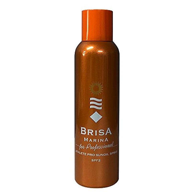 交響曲ケニア髄BRISA MARINA(ブリサ マリーナ) アスリートプロ サンオイルスプレー [SPF2] Professional Edition [アスリートプロ 日焼け用スプレー] Z-0CBM0016610