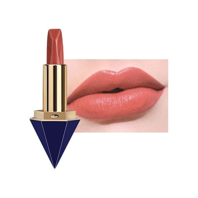 茎セント半導体Doitsa リップグロス 液体リップ 口紅 メイク 唇 美容 化粧 防水 明るい マット スムース 魅力 多彩 防水 人気 おしゃれ レディース