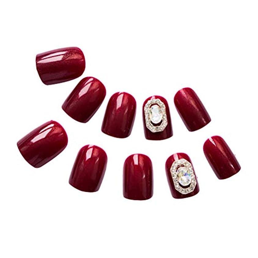 Frcolor ネイルシール ネイルステッカー 赤い ダイヤモンド DIYネイルアプリーク 24枚セット