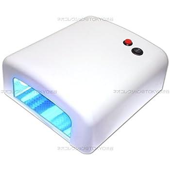 36W UVライト ホワイト ジェルネイル用 白UVランプ本体 単品単体タイマー付 レジン用