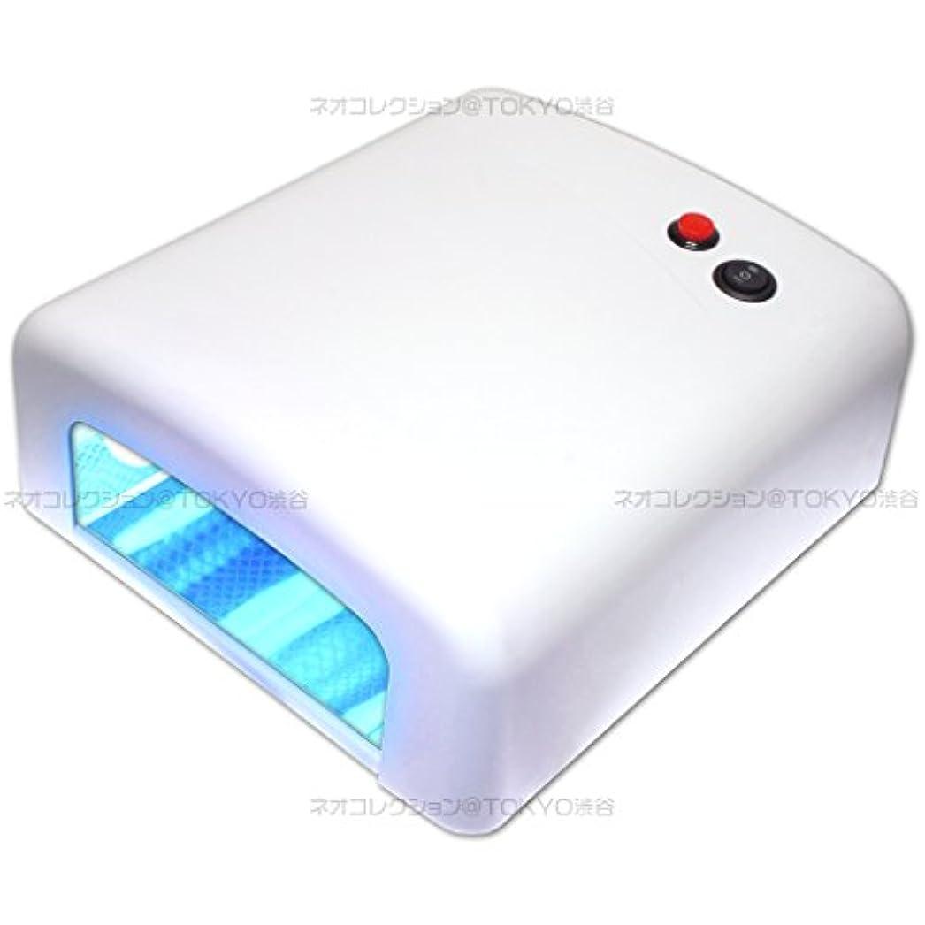 誤解要旨消毒剤36W UVライト ホワイト ジェルネイル用 白UVランプ本体 単品単体タイマー付 レジン用