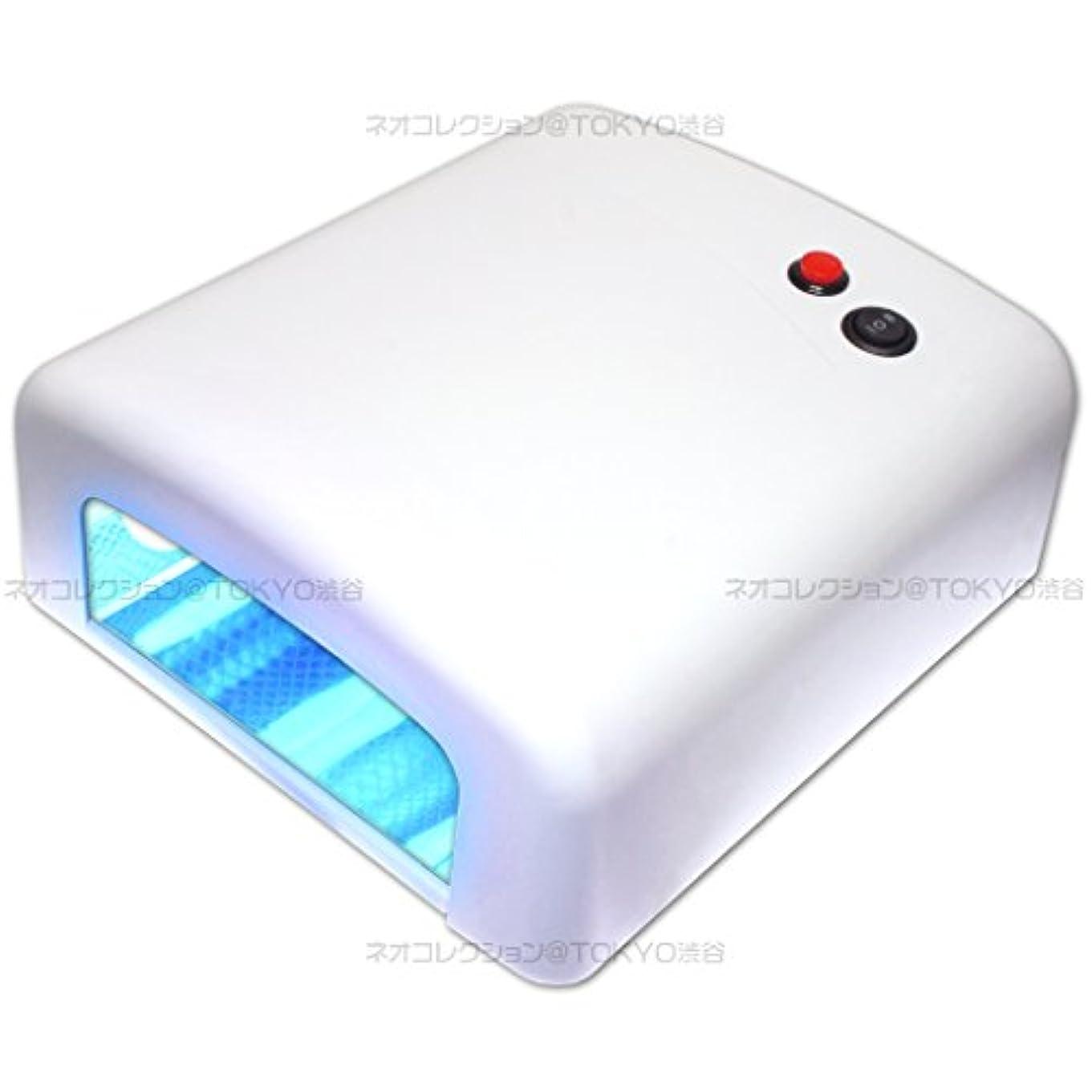 どういたしましてファイバ入学する36W UVライト ホワイト ジェルネイル用 白UVランプ本体 単品単体タイマー付 レジン用