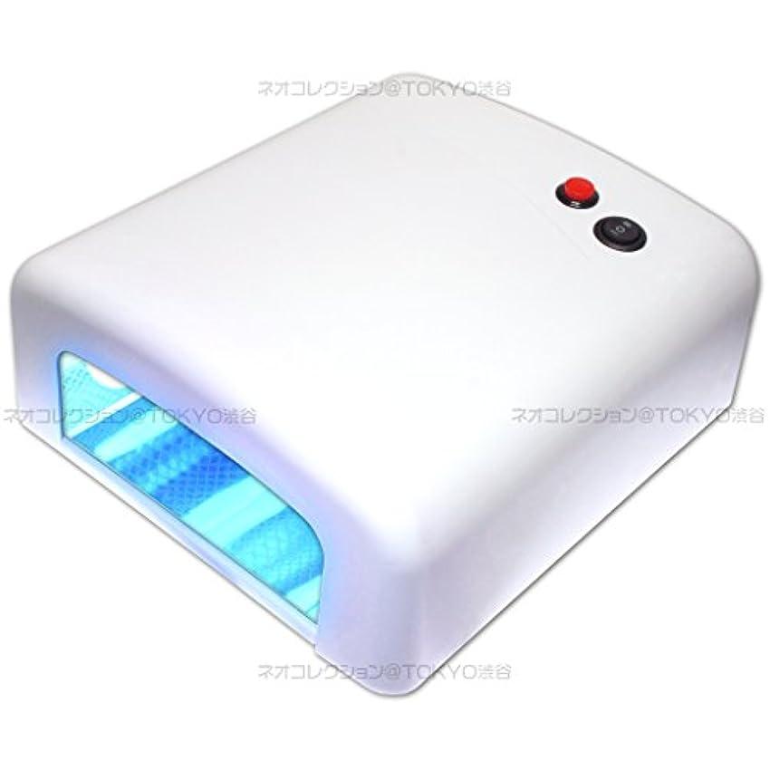 中に予報含む36W UVライト ホワイト ジェルネイル用 白UVランプ本体 単品単体タイマー付 レジン用