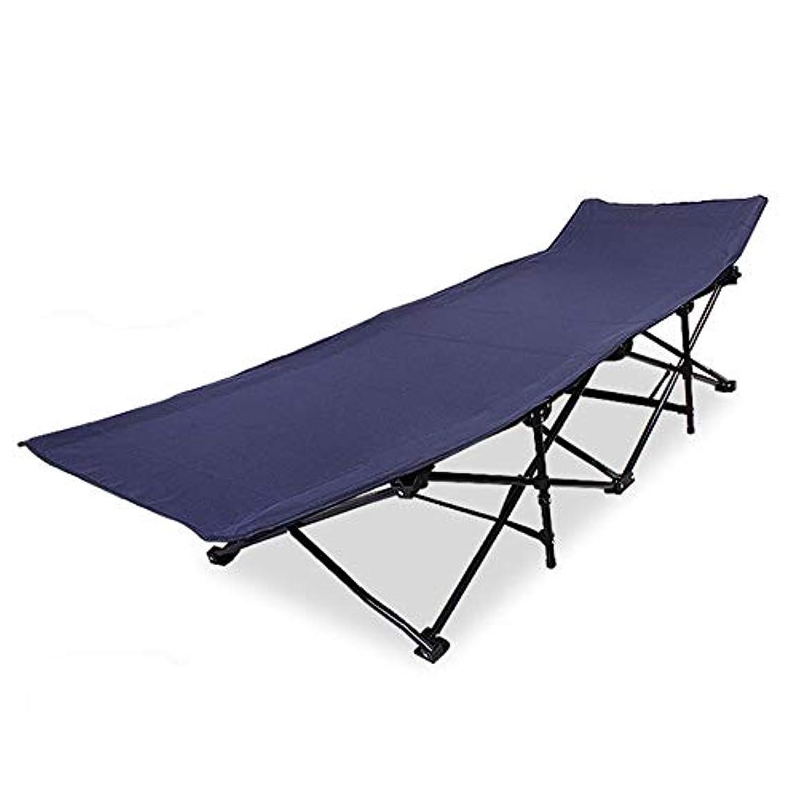 干し草ラップトップ私たちのもの折りたたみベッド増加ビーチベッド仮眠ベッドダブルファブリック (Color : Dark blue)