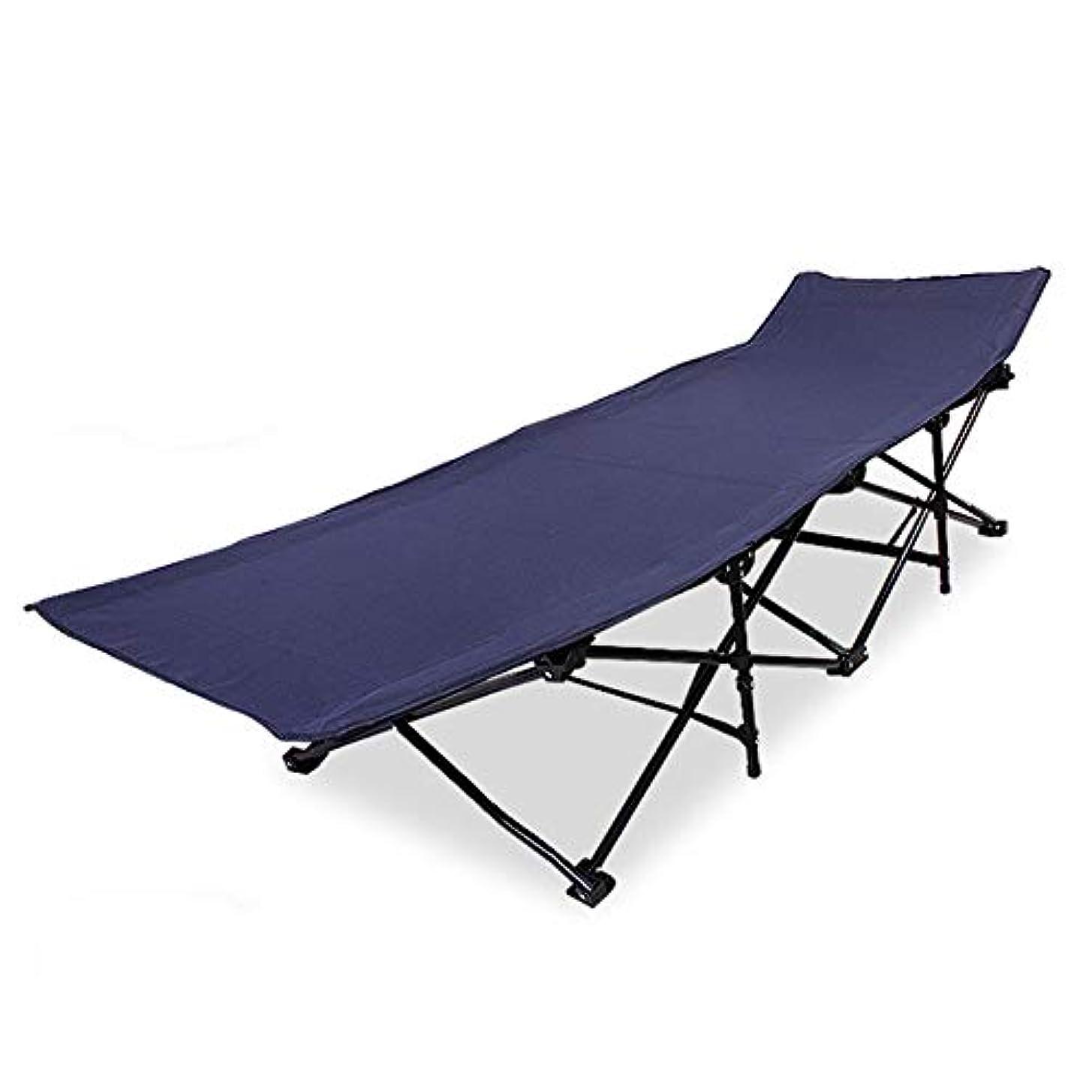 鉛プロペラ政令折りたたみベッド増加ビーチベッド仮眠ベッドダブルファブリック (Color : Dark blue)