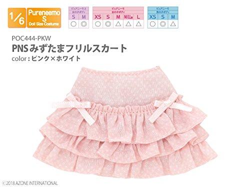 ピュアニーモ用 PNS みずたまフリルスカート ピンク×ホワイト (ドール用)