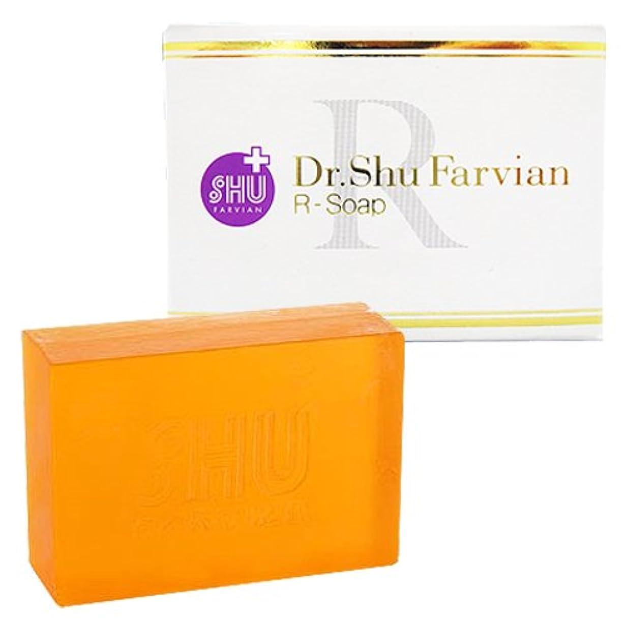 リッチ極端なモッキンバードドクターシュウファビアン(Dr.Shu Farvian) 【シュウファビアン】Rソープ 100g