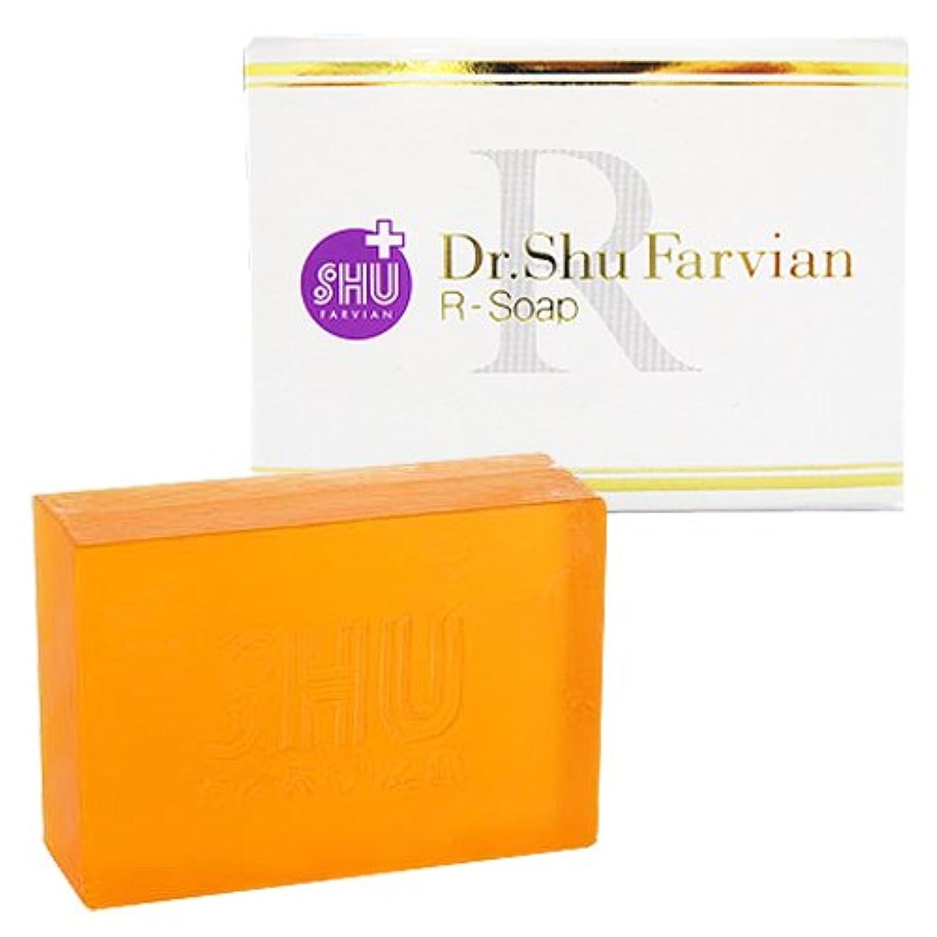 トーナメントファイター分離ドクターシュウファビアン(Dr.Shu Farvian) 【シュウファビアン】Rソープ 100g