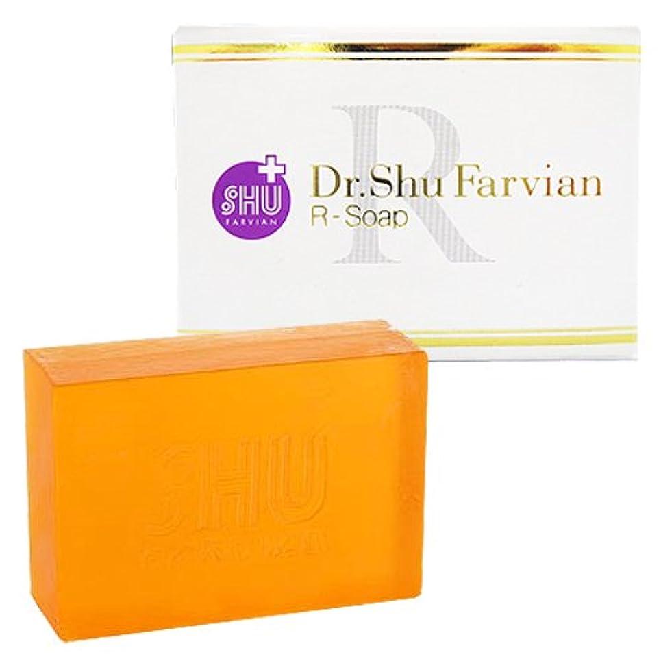スーツちょうつがい減衰ドクターシュウファビアン(Dr.Shu Farvian) 【シュウファビアン】Rソープ 100g