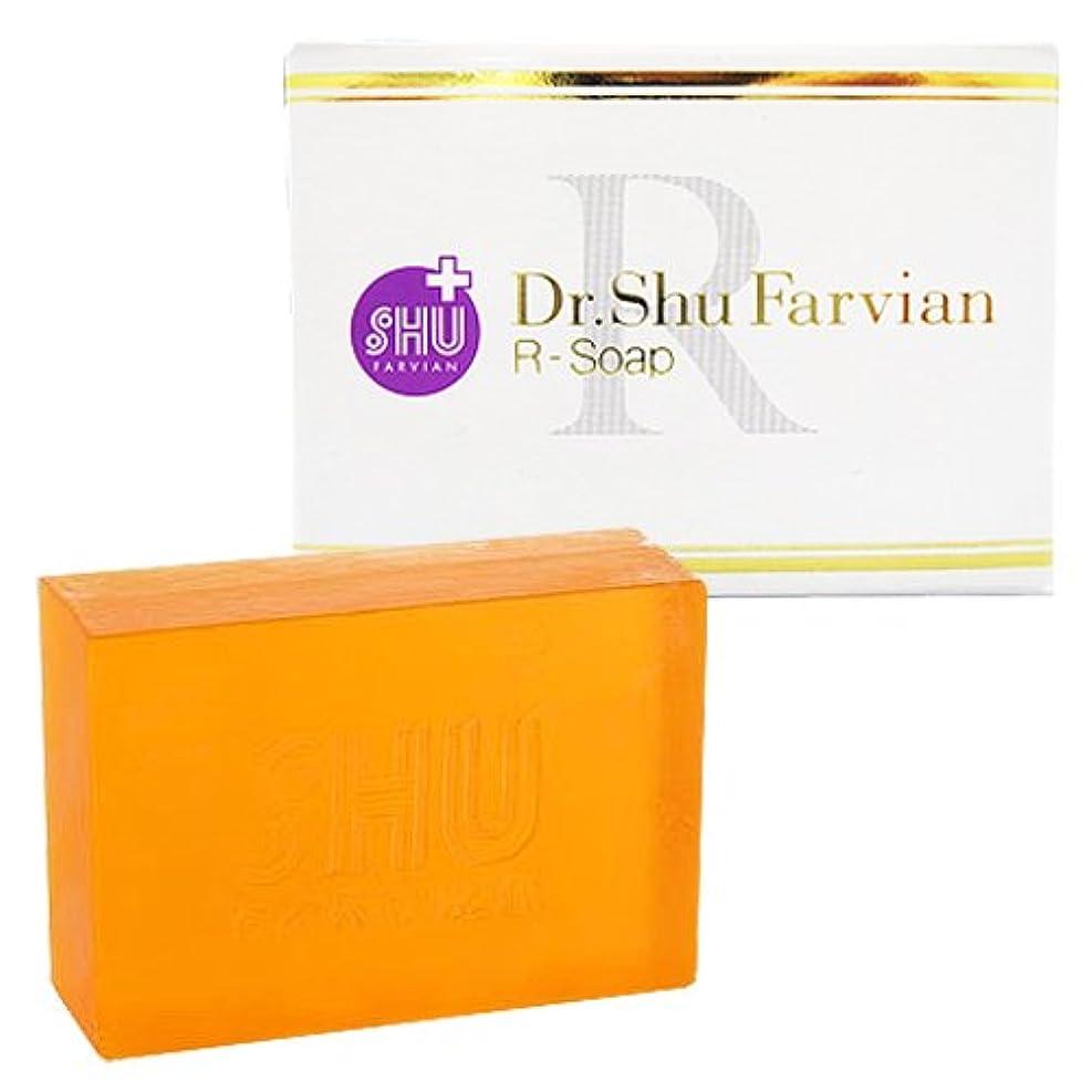 ドレイン服幸福ドクターシュウファビアン(Dr.Shu Farvian) 【シュウファビアン】Rソープ 100g