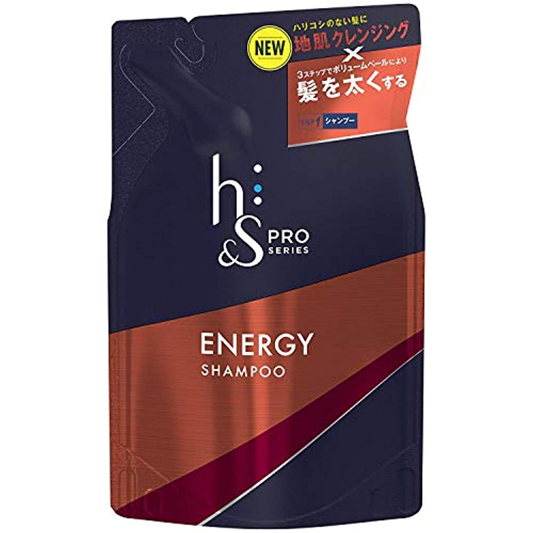 欠如愛人【3個セット】h&s PRO (エイチアンドエス プロ) メンズ シャンプー エナジー 詰め替え (ボリューム重視) 300mL