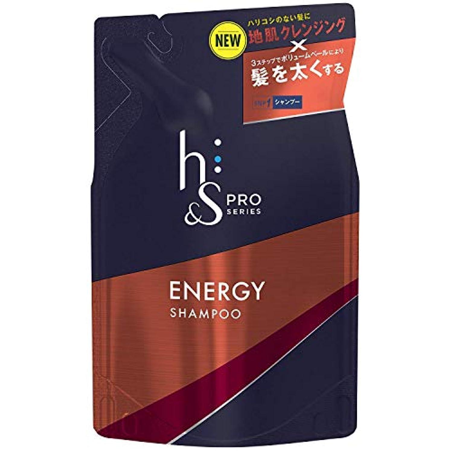 サスティーン発表受け皿【3個セット】h&s PRO (エイチアンドエス プロ) メンズ シャンプー エナジー 詰め替え (ボリューム重視) 300mL