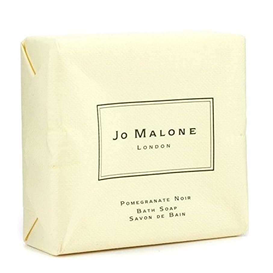 調和皿から聞くJo Malone ジョーマローン ポメグラネート ノアール バスソープ 100g [並行輸入品]