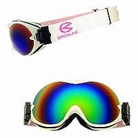 Ruiyue スキーゴーグルカラフルゴーグルプロのメンズ女性アダルトスノーブラインドダブルアンチフォグアンチサンズ (Color : White)