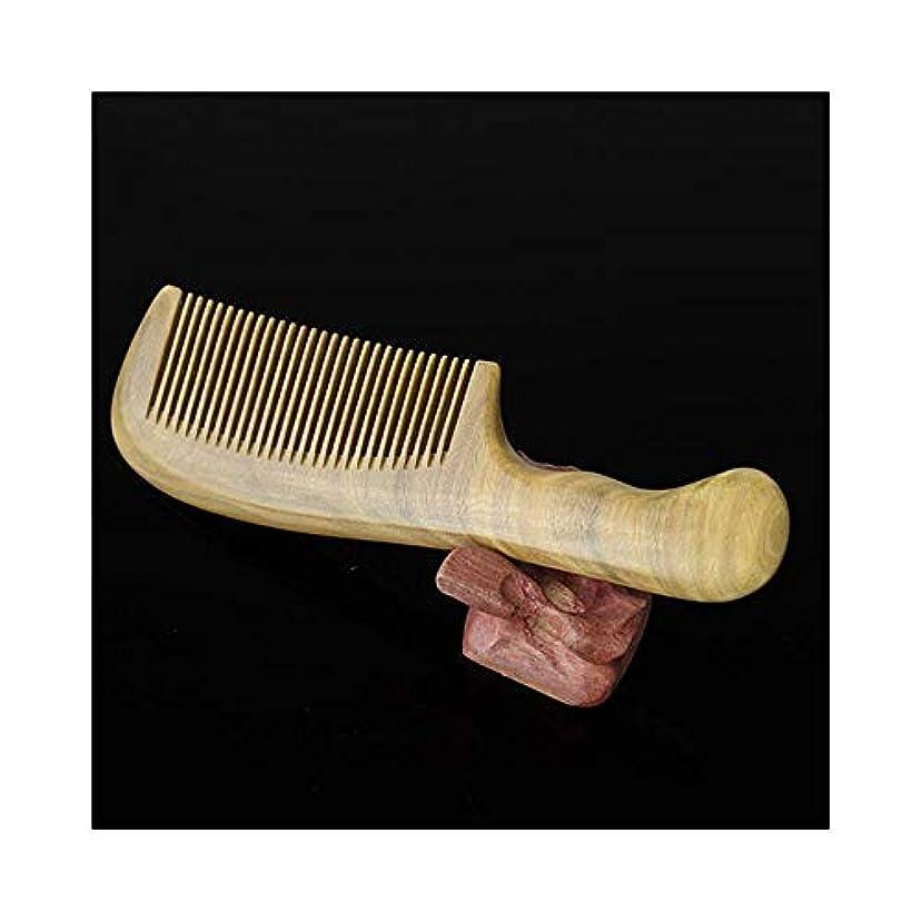 水星仲介者哀れなFashianナチュラルグリーンサンダルウッド手作りの木製のもつれ解除はありません静的ヘアコームハンドルくし ヘアケア (色 : Fine tooth)
