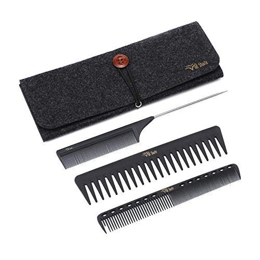 保証天才事業Styling Comb Set,Hairdresser Barber Comb Cutting Hair Comb Carbon Fiber Wide Tooth Comb Metal Rat Pin Tail Comb...