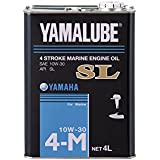 YAMALUBE(ヤマルーブ) 4サイクル (ガソリン) マリンオイルSL 10W-30 4L YAMAHA(ヤマハ) 90790-71512
