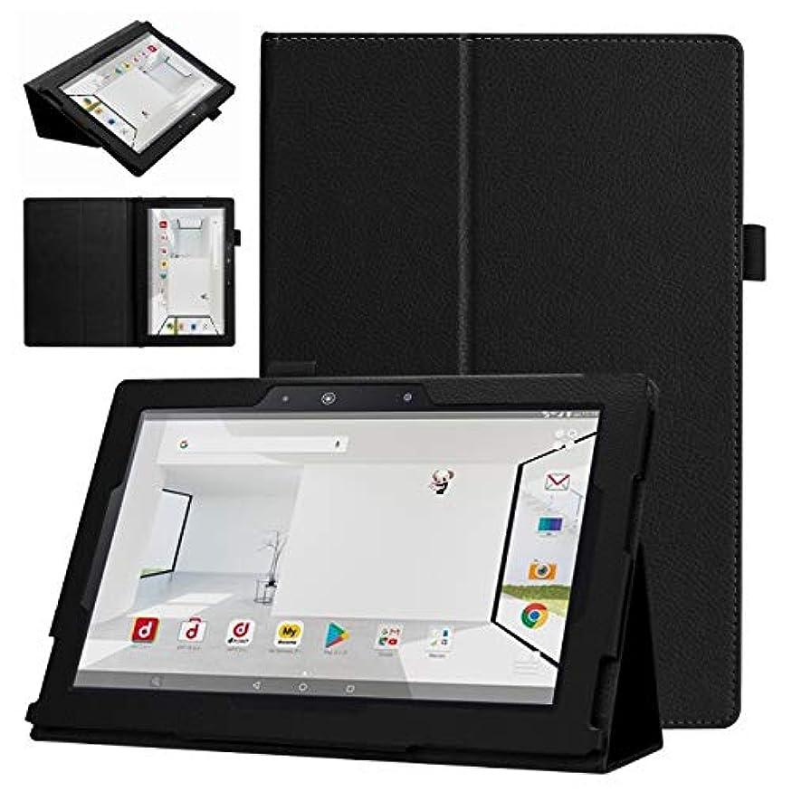 スポーツマン回復するスティーブンソンwindykids Apple iPad Pro 12.9 2018 ケース ipad 12.9 inch カバー 黒 アイパット プロ 12.9 アイパット129インチ 3点セット 保護フィルム タッチペン おまけ フィルム スタンドケース スタンド アイパットプロ ipadpro12.9 ipad-pro129-2018,黒(3set) ipad-pro129-2018,黒(3set)
