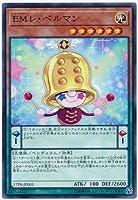 遊戯王/プロモーション/17PR-JP001 EMレ・ベルマン