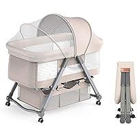 Maydolly(メイドリ)折畳可能なコンパクトのベビーベッド 携帯易い添い寝 ポータブルな簡易ベッド揺籃に変身可能 かや・マット・収納かご・収納袋付き 新生児0ヶ月~24ヶ月(カーキ, 布団つきません)