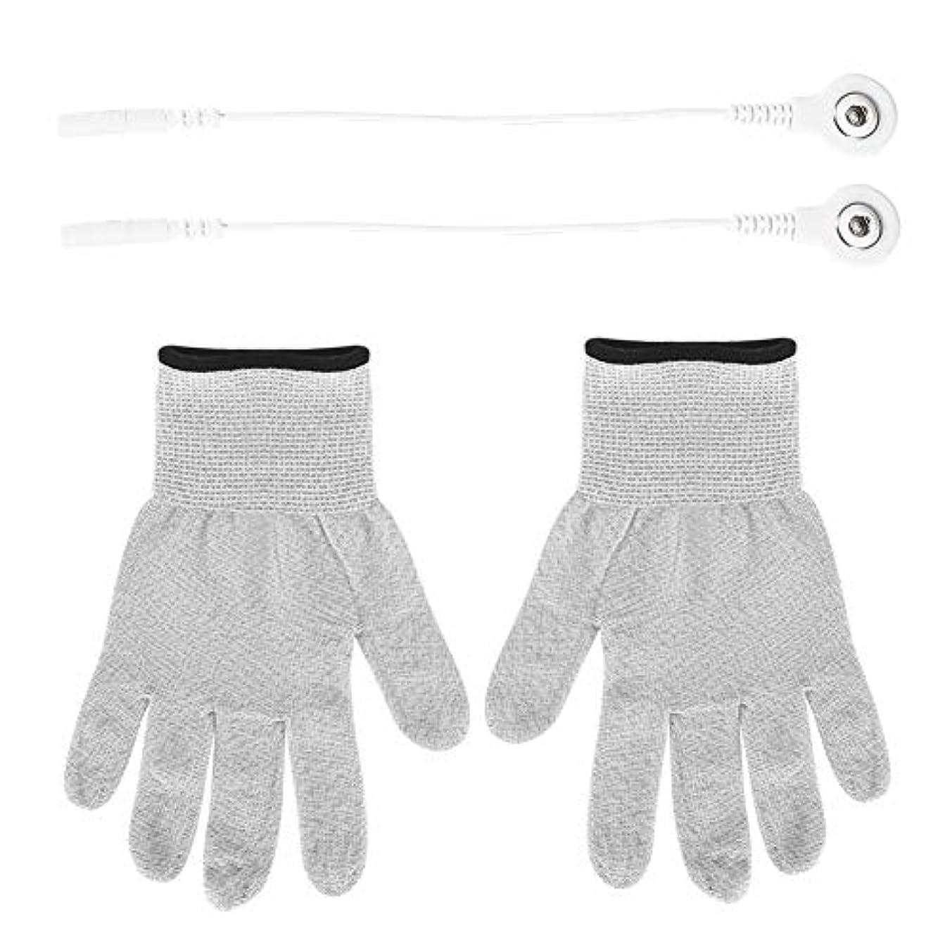 規定つまらないパンフレット1組 電極 手袋繊維 電気衝撃療法 マッサージ 手袋電気衝撃繊維 脈拍療法 マッサージ 伝導性 手袋