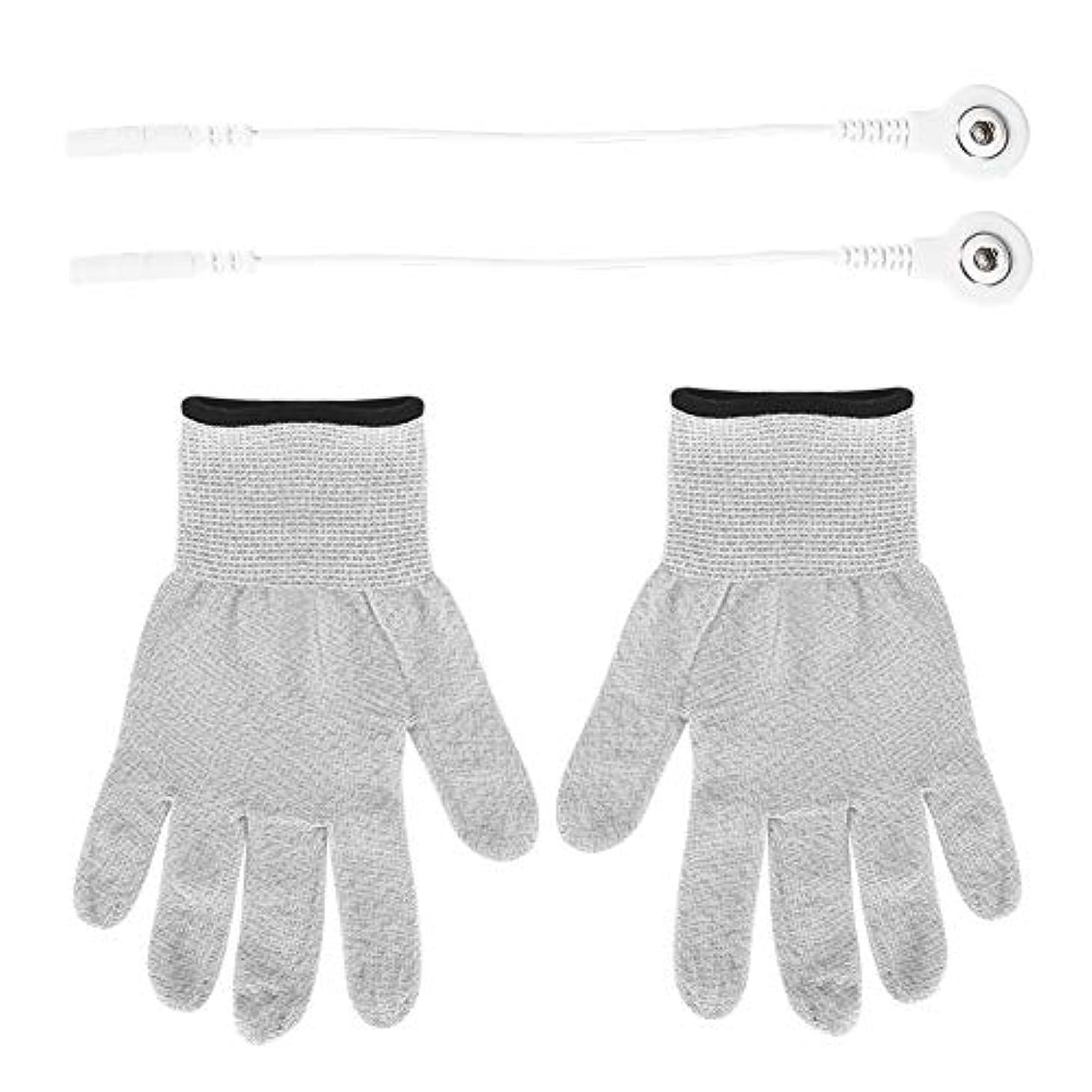 アトラス追放どきどき1組 電極 手袋繊維 電気衝撃療法 マッサージ 手袋電気衝撃繊維 脈拍療法 マッサージ 伝導性 手袋