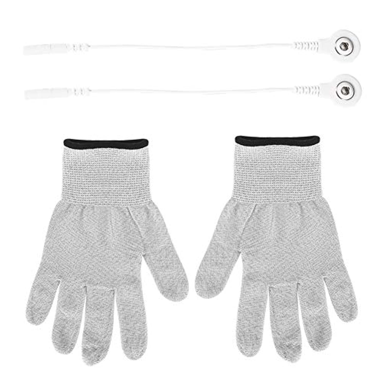 1組 電極 手袋繊維 電気衝撃療法 マッサージ 手袋電気衝撃繊維 脈拍療法 マッサージ 伝導性 手袋