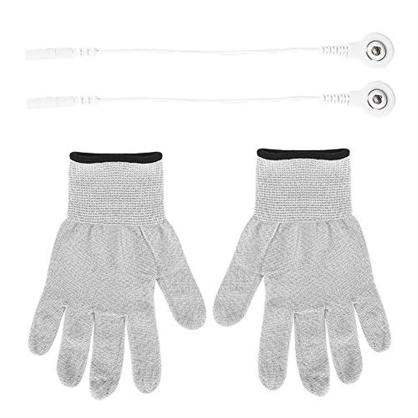 多様な前ファンタジー1組 電極 手袋繊維 電気衝撃療法 マッサージ 手袋電気衝撃繊維 脈拍療法 マッサージ 伝導性 手袋