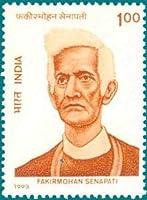 Fakirmohan Senapathi Personality Oriya language specialist Indian Stamp