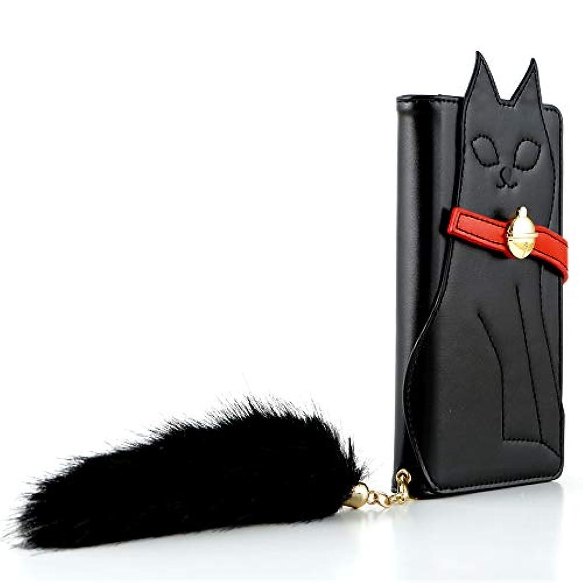 罪予備木【NORTH LEAF】 iPhone XS Max 手帳型 ケース カバー 猫 ねこ スマホケース スマートフォンケース (黒ネコ) ixsm-ne1