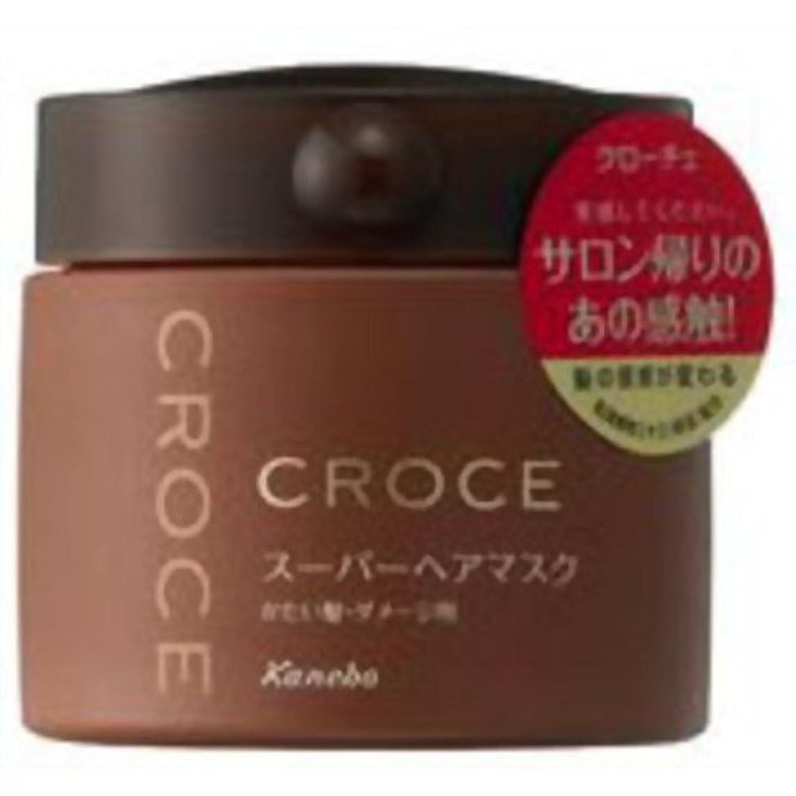 拡大するコーヒー膿瘍カネボウ クローチェ スーパーヘアマスク (かたい髪用) 250g