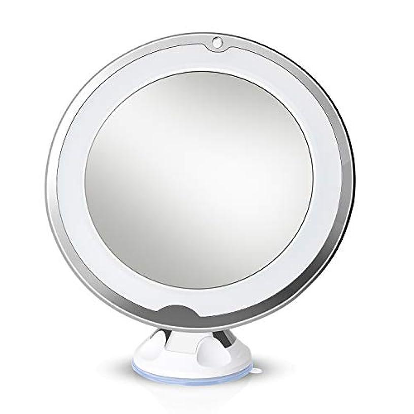イブニング正午計算Lirex 10倍拡大化粧鏡、ライトLED 360 度回転、フレキシブル吸盤付き、取り付け便利、10x化粧鏡 led付き回転バニティミラーバスルームアクセサリー - 白い