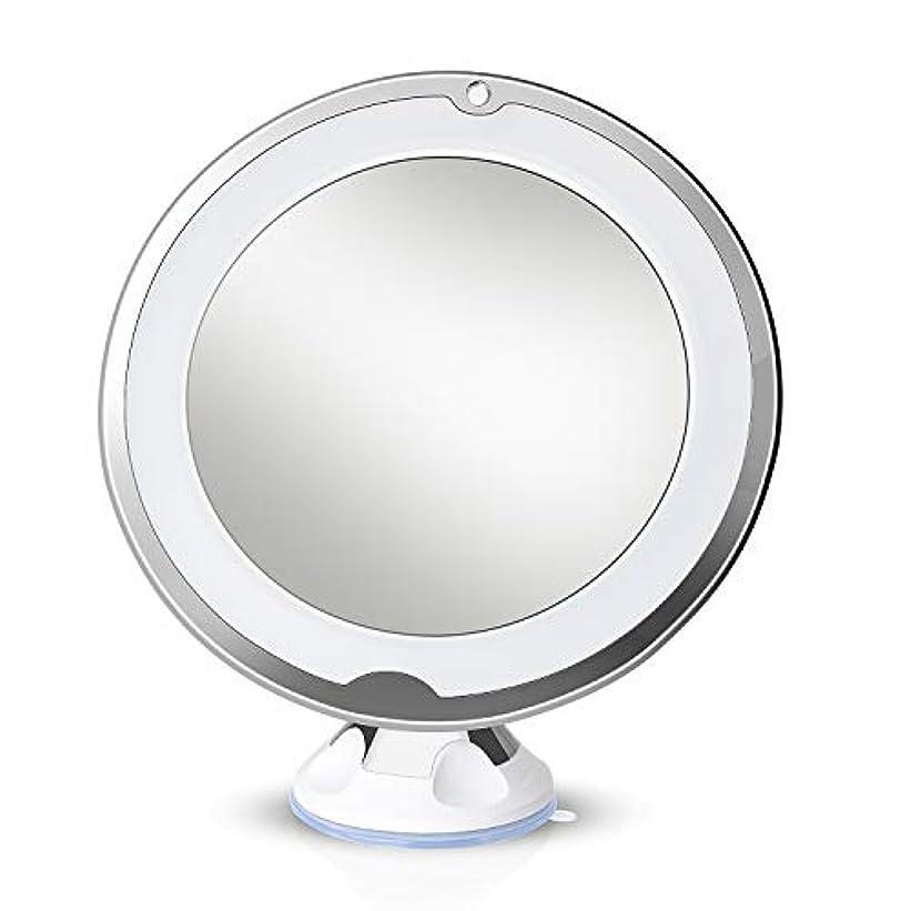 飲み込む浸漬絶妙Lirex 10倍拡大化粧鏡、ライトLED 360 度回転、フレキシブル吸盤付き、取り付け便利、10x化粧鏡 led付き回転バニティミラーバスルームアクセサリー - 白い