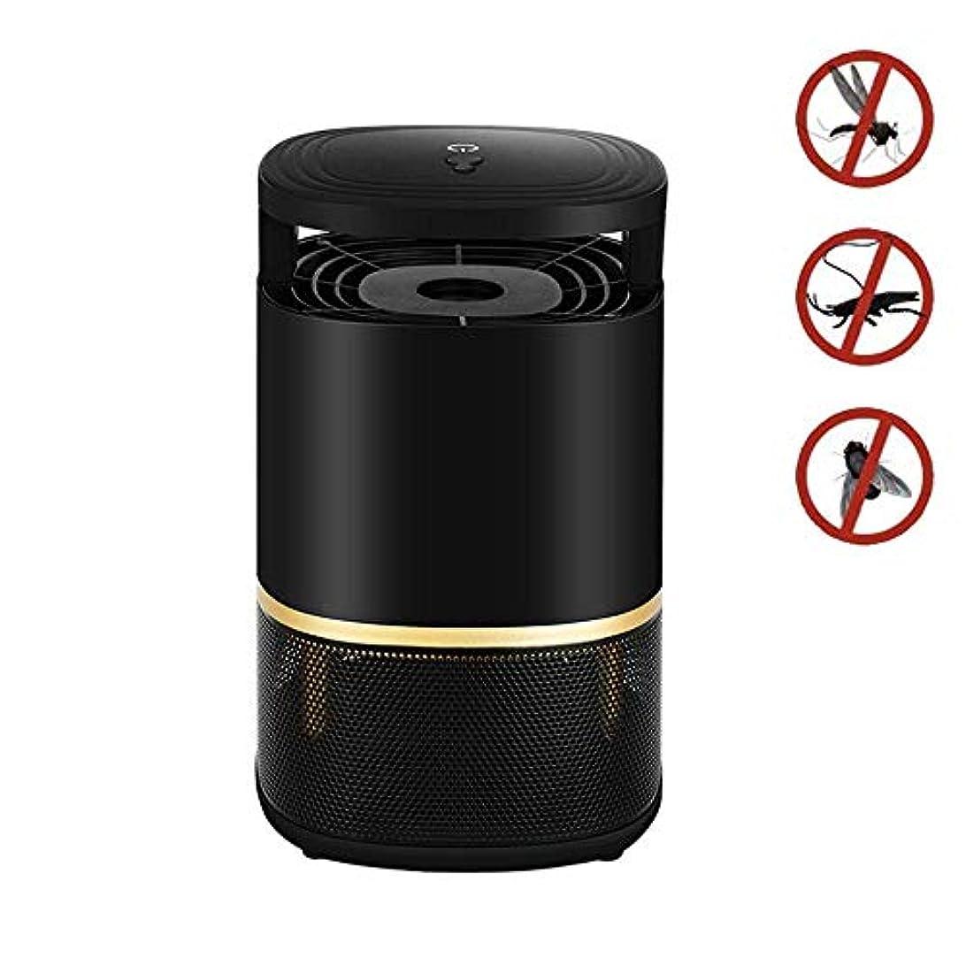 耳邪魔する増強LVESHOP 蚊キラーランプインテリジェントライトコントロール吸入蚊ランプホーム屋内