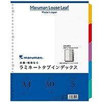 マルマン ラミネートタブ インデックス A4 見出し 幅広 5山 LT3005 10冊セット