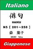 Haiku 俳句 (Italiano-Giapponese) 201〜250 (Italian Edition)