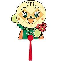 【アンパンマン】ダイカットうちわ メロンパンナちゃん