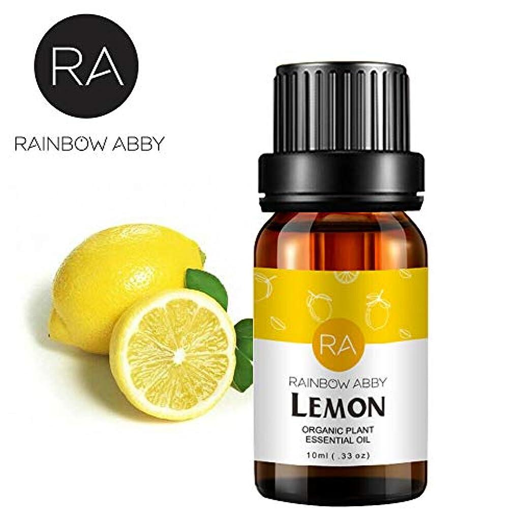 噴出する悲惨な親愛なRAINBOW ABBY レモンエッセンシャル オイル ディフューザー アロマ セラピー オイル 100% ピュアオーガニック 植物 エキスレモン オイル 10ML/0.33oz