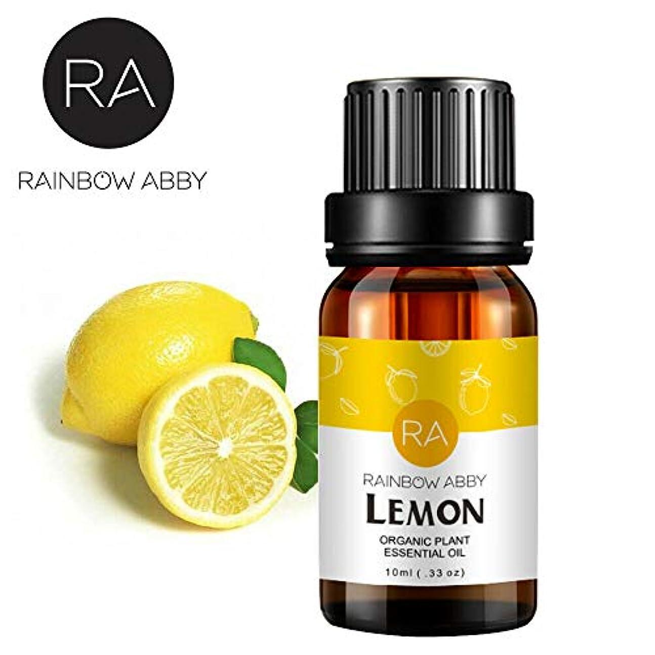 ショートカット評判電球RAINBOW ABBY レモンエッセンシャル オイル ディフューザー アロマ セラピー オイル 100% ピュアオーガニック 植物 エキスレモン オイル 10ML/0.33oz