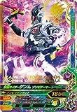 ガンバライジング/ガシャットヘンシン4弾/G4-017 仮面ライダーゲンム ゾンビゲーマー レベルX SR