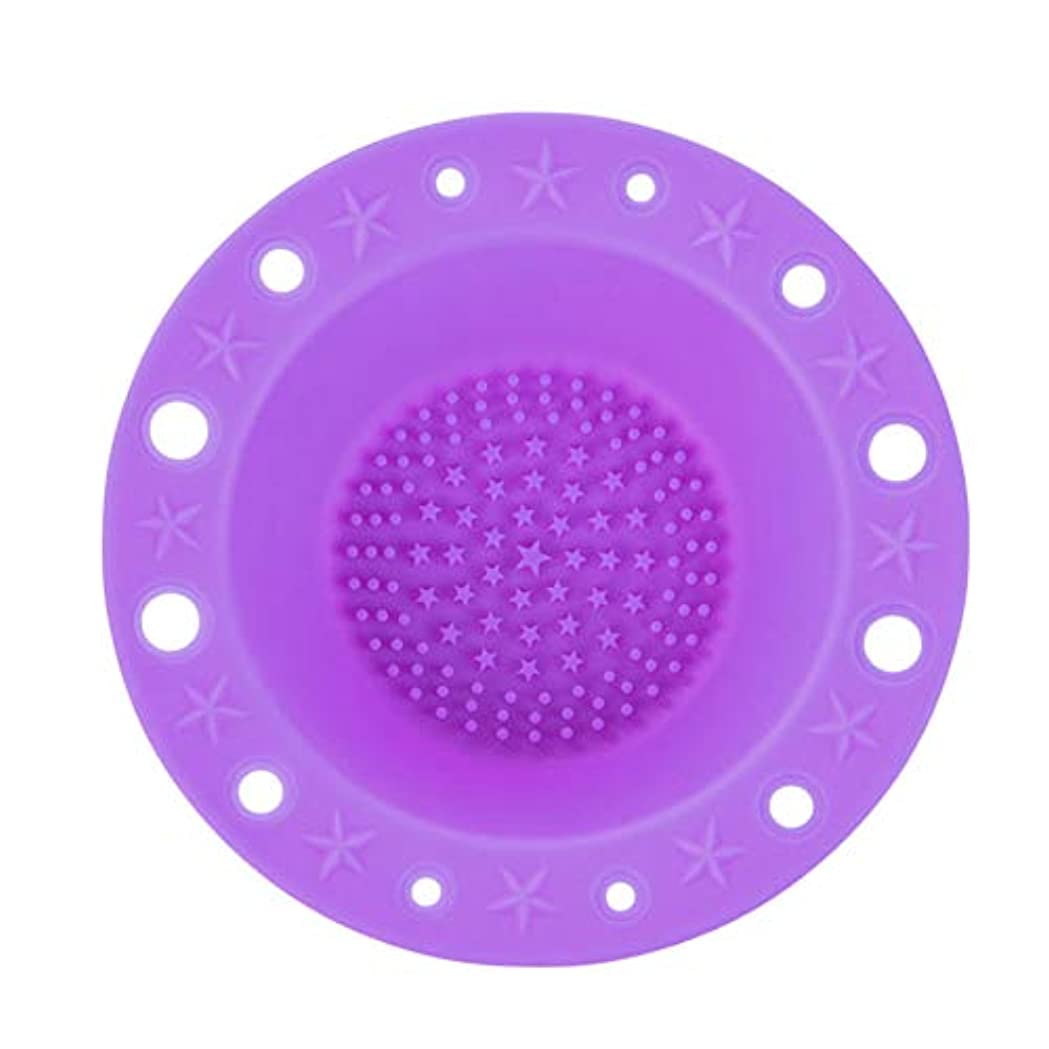 贈り物ウッズ平均CUHAWUDBA シリコンメイクブラシ クリーナークリーニングツール 化粧品ペンホルダー(パープル)