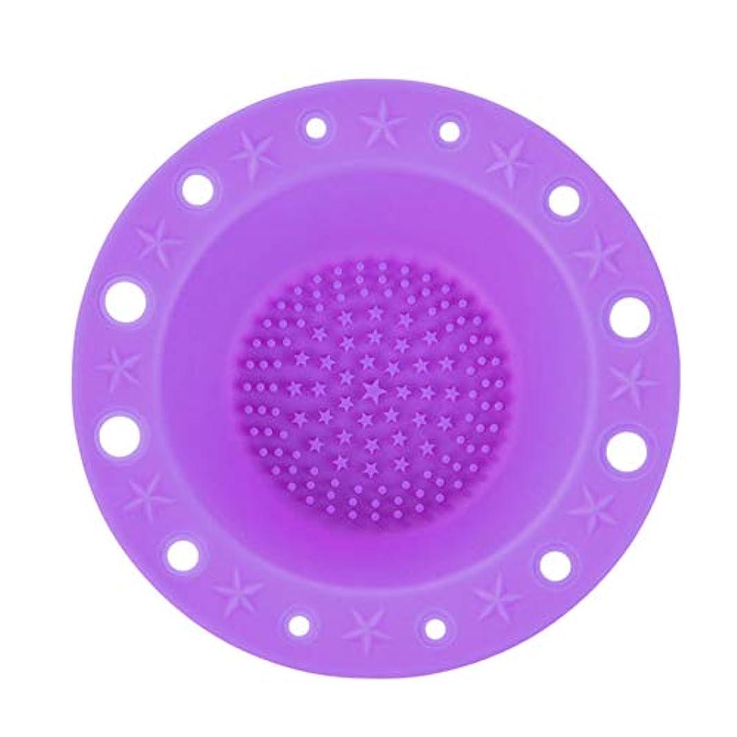 フライカイト天可決CUHAWUDBA シリコンメイクブラシ クリーナークリーニングツール 化粧品ペンホルダー(パープル)