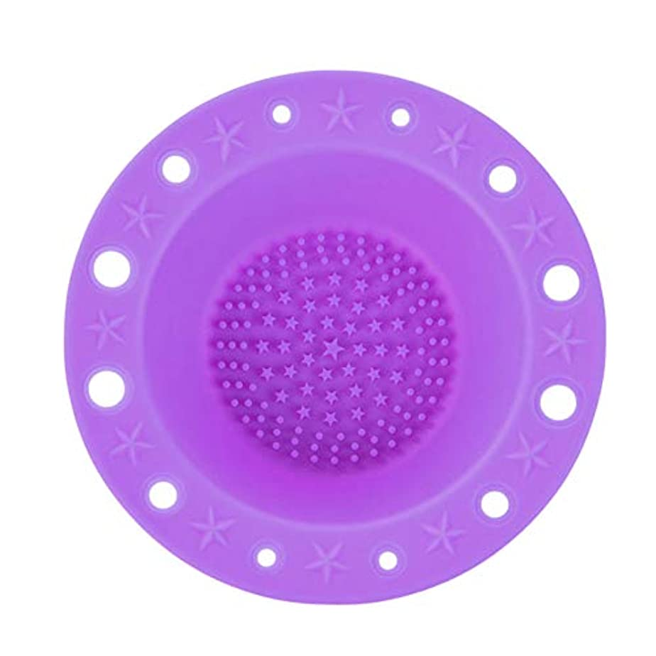 CUHAWUDBA シリコンメイクブラシ クリーナークリーニングツール 化粧品ペンホルダー(パープル)